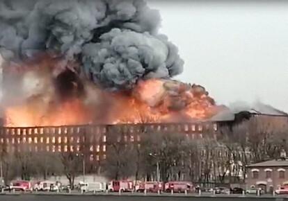 """Пожежа в бізнес-центрі """"Невська мануфактура"""""""