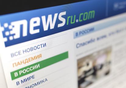 Newsru.com оголосили про закриття/openmedia.io