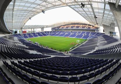 """Стадион """"Драгау"""" в Порту (Португалия)"""