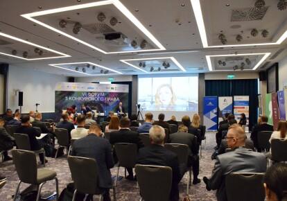 VI Форум по конкурсному праву від Асоціації правників України