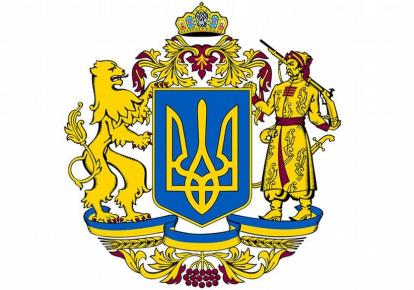 Проект большого Государственного герба