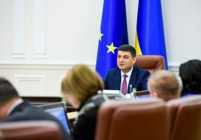Владимир Гройсман выступил за внедрение системы электронного управления