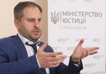Иван Лищина