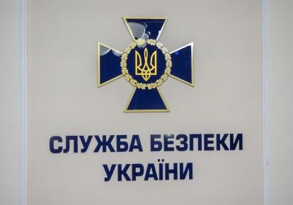 Логотип СБУ