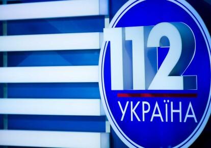 """Телеканал """"112 Україна"""""""