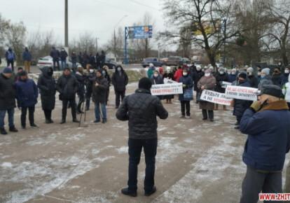 Тарифный протест в Житомире