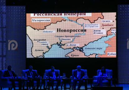 """Участники форума """"Русский Донбасс"""" в Донецке"""