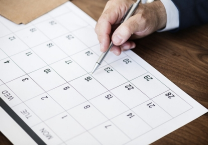 В июне в Украине будет 20 рабочих дней