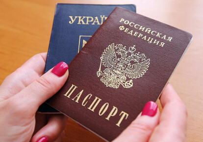 Вільно говорить російською українцям і білорусам можуть спростити прийом в громадянство РФ 6
