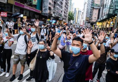 Жители Гонконга протестуют против Закона о национальной безопасности