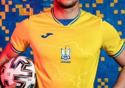 Форма збірної України з футболу