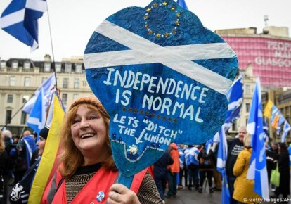 Акция в поддержку независимости в Глазго (Шотландия), ноябрь 2019 года