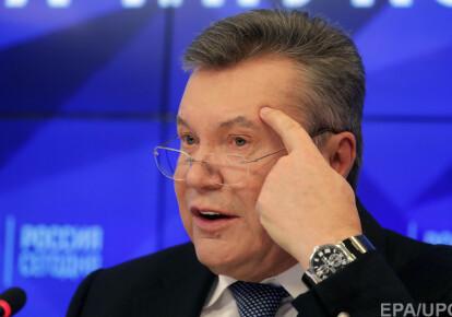 На приговор Виктору Януковичу было подано пять апелляционных жалоб