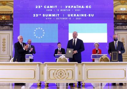 Учасники саміту Україна — ЄС