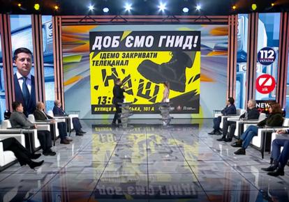 """Программа на телеканале """"Наш"""", посвященная акции националистов"""
