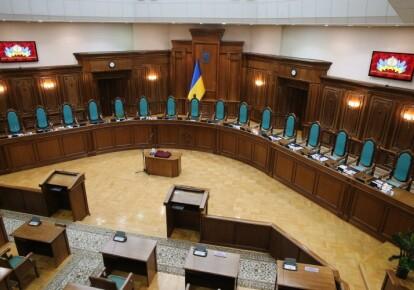 Зал Конституционного суда