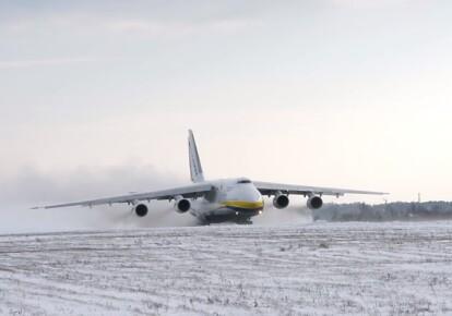 Самолет Ан-124-100-150