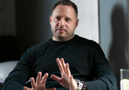 Андрей Ермак / fakty.ua