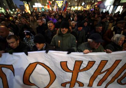 Акция протеста против принятия парламентом Черногории закона о вероисповедании. Фото: EPA/UPG