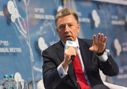 Фото: yes-ukraine.org