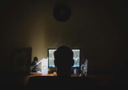 Атаку здійснило підконтрольне ФСБ Росії хакерське угруповання Armageddon