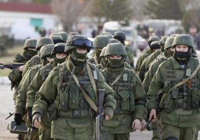 Війска РФ