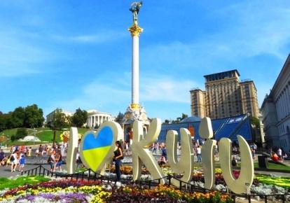 День Киева отмечается в этом году 30 мая
