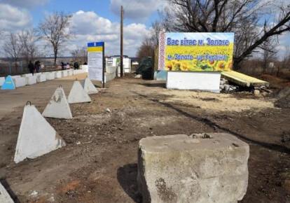 Жителі міста Золоте Луганської області знаходяться в паніці