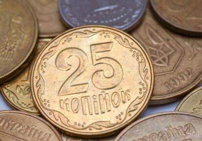 25 копеек и банкноты гривни старых образцов (до 2003 г.) выводят из оборота