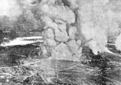 Съемка пожара с аэроплана Таубе