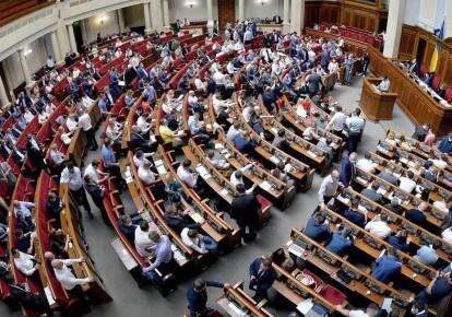 В Верховной Раде собирают подписи за проведение внеочередного заседания