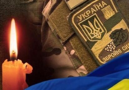 Украинский военный погиб от пули российского снайпера