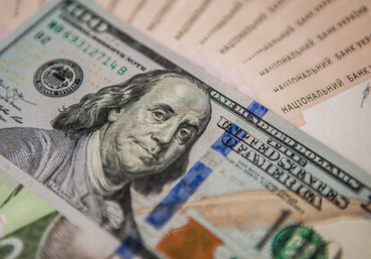Нацбанк України Міжнародні резерви України протягом листопада зросли на 5,8%. Фото: НБУ