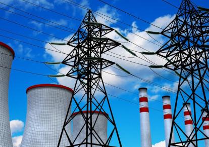 новая модель ПСО предполагает, что финансовая нагрузка по обеспечению населения дешевой электроэнергией будет распределена также на ПУПы и ОСР