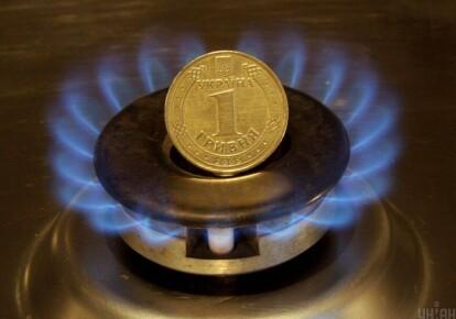Кабмін заявляє про зниження ціни на газ для українців