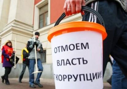 Фото: putc.org