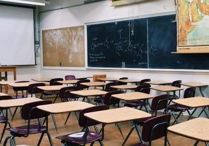 Кричущий інцидент у столичній школі завершився звільненням вчительки