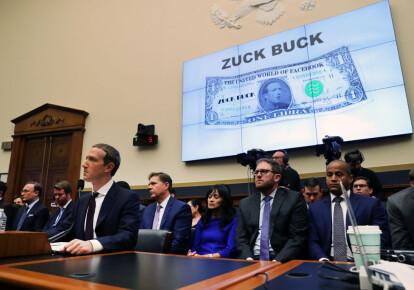 Марк Цукерберг дає свідчення перед Комітетом з фінансових послуг Палати представників США, 23 жовтня 2019 р.