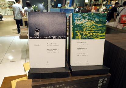 Книги австрийского писателя Петера Хандке в книжном магазине в Тайвани. Фото: EPA