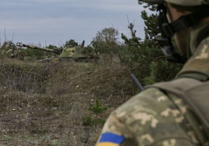 Война на Донбассе, иллюстративное фото