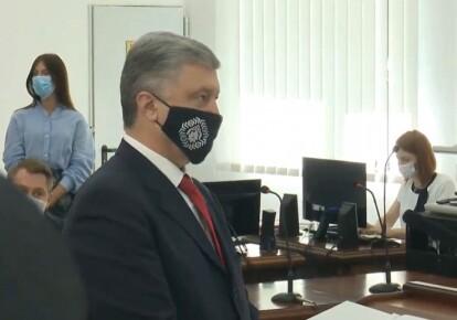 П'ятий президент України Петро Порошенко прибув до Апеляційного суду Києва по справі побіжного екс-президента Віктора Януковича