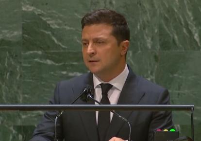 Володимир Зеленський під час виступу на ГА ООН