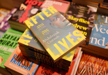 """Книга """"Afterlives"""" (2020) письменника Абдулразака Ґурна"""