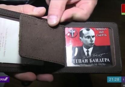 Белорусская пропаганда