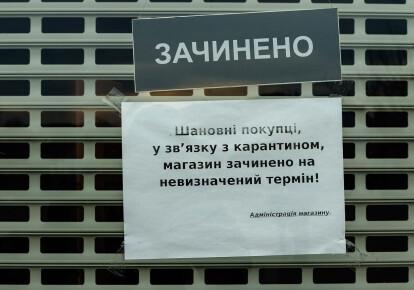 Володимир Зеленський анонсував тотальний карантин при 9500 хворих коронавірусом щодня