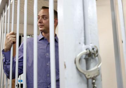 Иван Сафронов. Фото: Getty Images