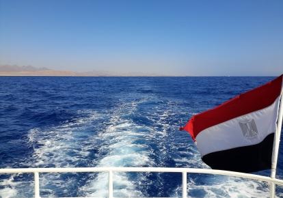 Прапор Єгипту
