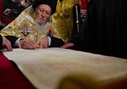 Вселенский патриарх Варфоломей подписывает Томос