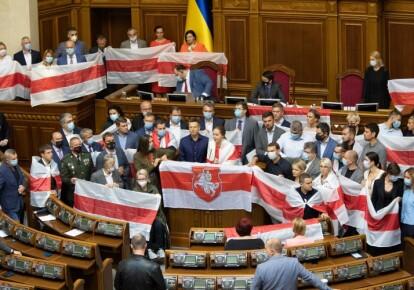 Білоруські прапори у Верховній Раді