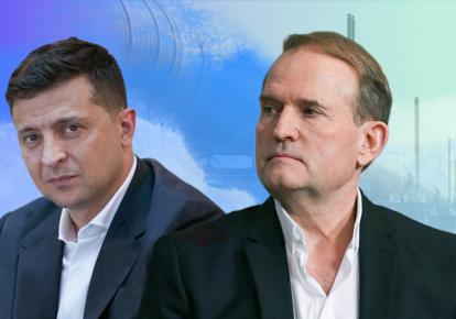 Володимир Зеленський і Віктор Медведчук